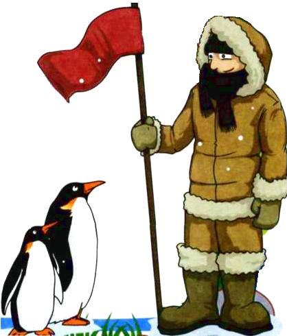 Про Антарктиду