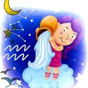 картинки космоса и звезд для детей - созвездие Водолея