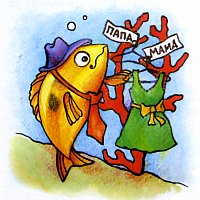Правда, что рыбы-мамы могут стать папами?