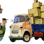 смешные картинки про машину грузовик