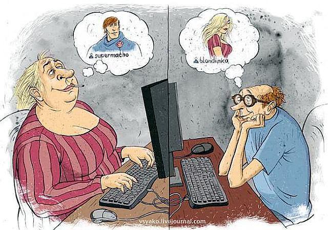 Как компьютер подружили с Интернетом