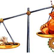 картинки - Как устроены весы
