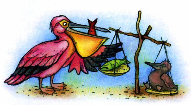 Чем знаменит клюв пеликана? Сколько рыбы он вмещает.