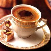 Из чего состоит зерно кофе.