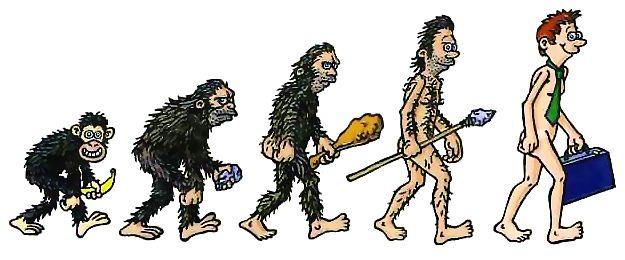 Смешные картинки - древние люди