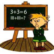 Кто придумал арабские цифры