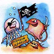 Ядовитые рыбы Черного моря