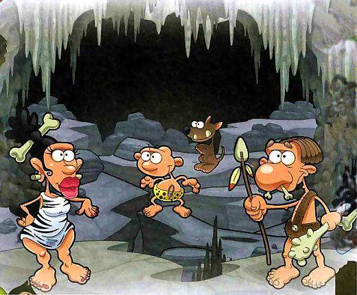 Про древних людей
